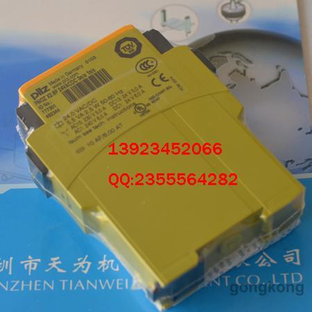 pilz的pnoz安全继电器用于监控急停