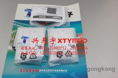 fx-501-c2数字光纤传感器日本松下神视panasonic