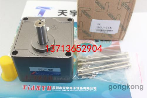5GN 150K减速箱永力电机 SANLY