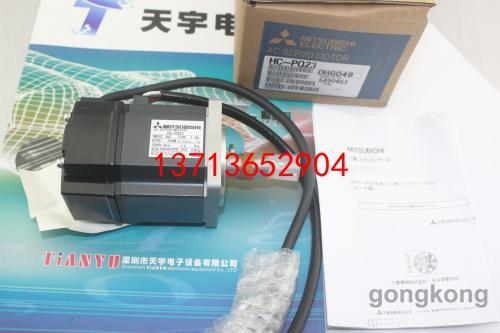 HC-PQ23伺服电机日本三菱MITSUBISHI
