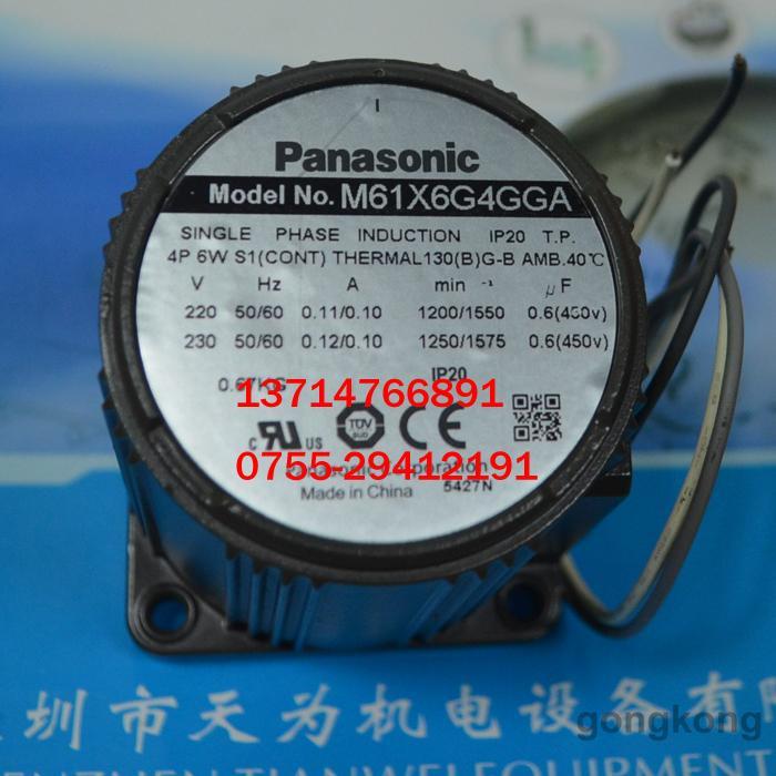 Panasonic小形感应式齿轮电机M61X6G4GGA