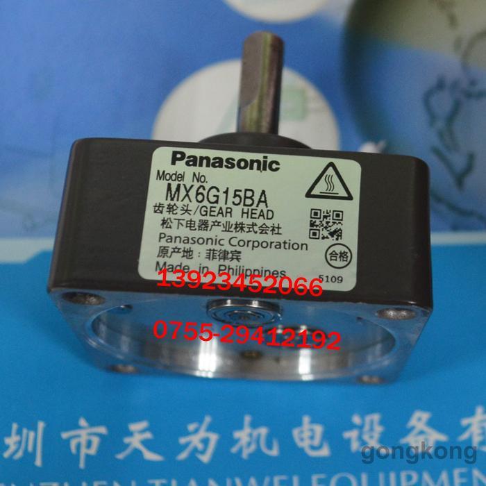 MX6G15BA松下Panasonic齿轮减速头