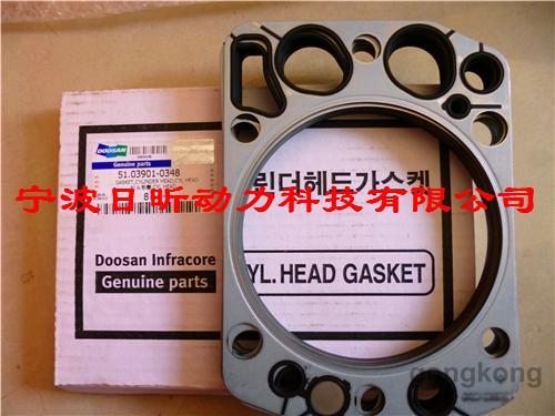 韩国大宇发电机组配件销售