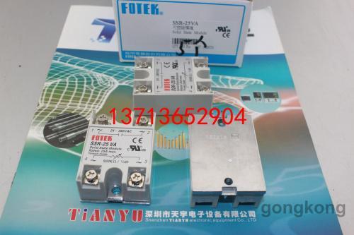 ssr-25va固态继电器台湾阳明fotek-供求合作-中国