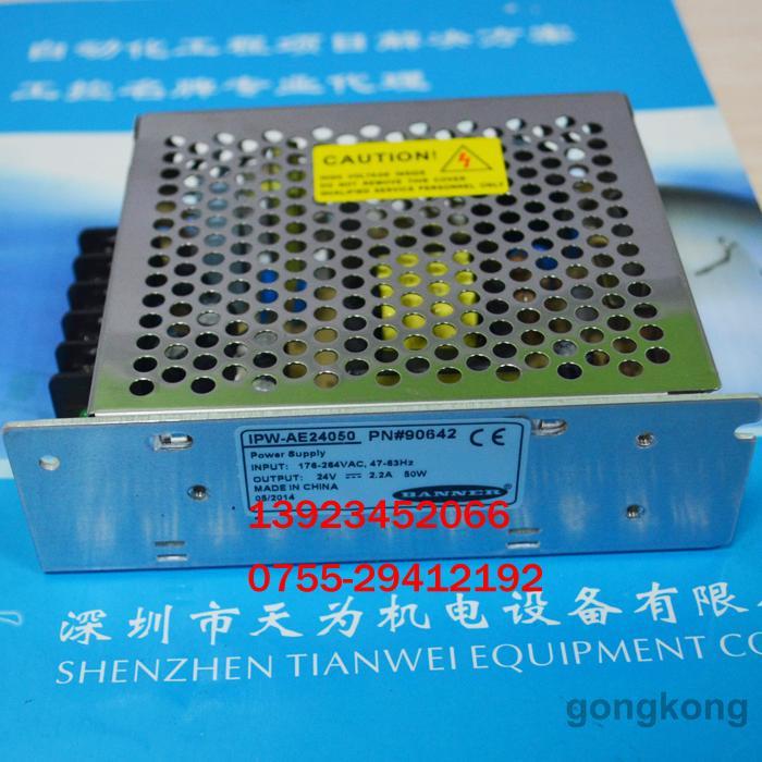 美国邦纳BANNER开关电源IPW-AE24050