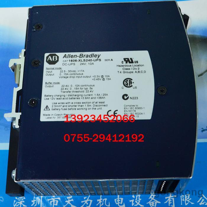 美国罗克韦尔AB 1606-XLS240-UPS开关电源