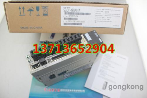 SGDV-1R6A01A驱动器安川