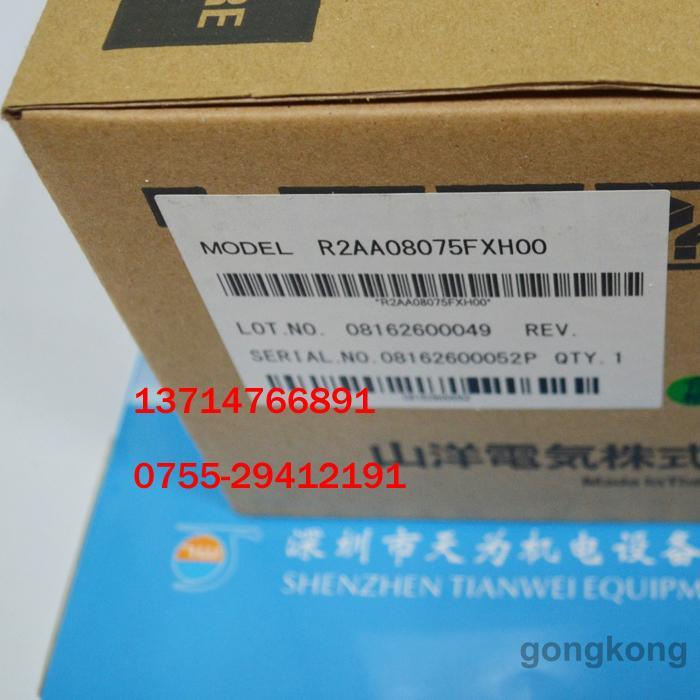 SANYO伺服电机R2AA08075FXH00