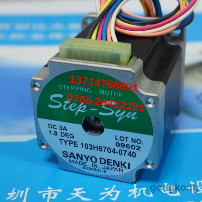 日本山洋SANYO步进电机103H6704-0740