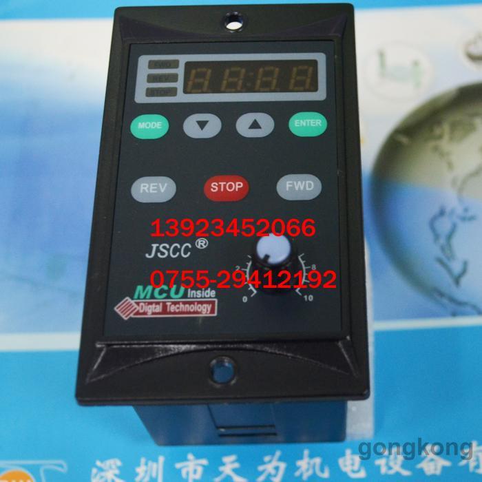 JSCC面板式调速器SF200E