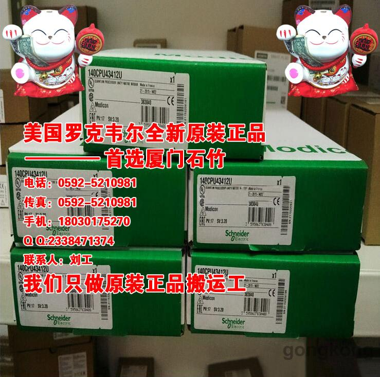 140XBP01000《140XBP01000》全新原装进口
