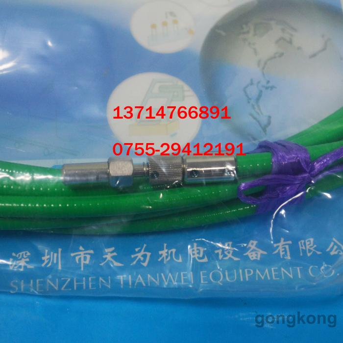 KVLKD802-ST400E日本三菱MITSUBISHI激光光纤 L=10m