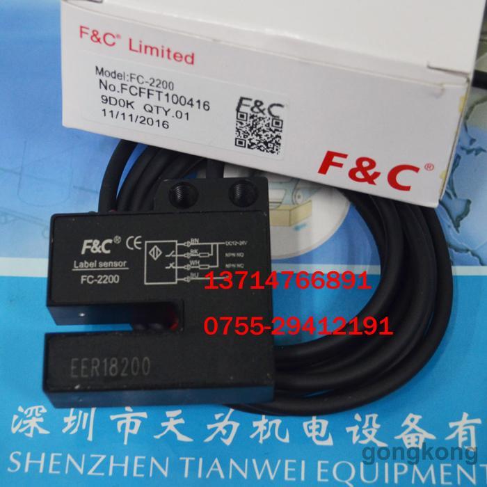 台湾嘉准F&C标签传感器FC-2200