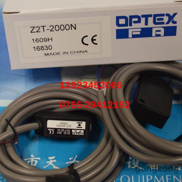 Z2T-2000N奥普士OPTEX光电传感器