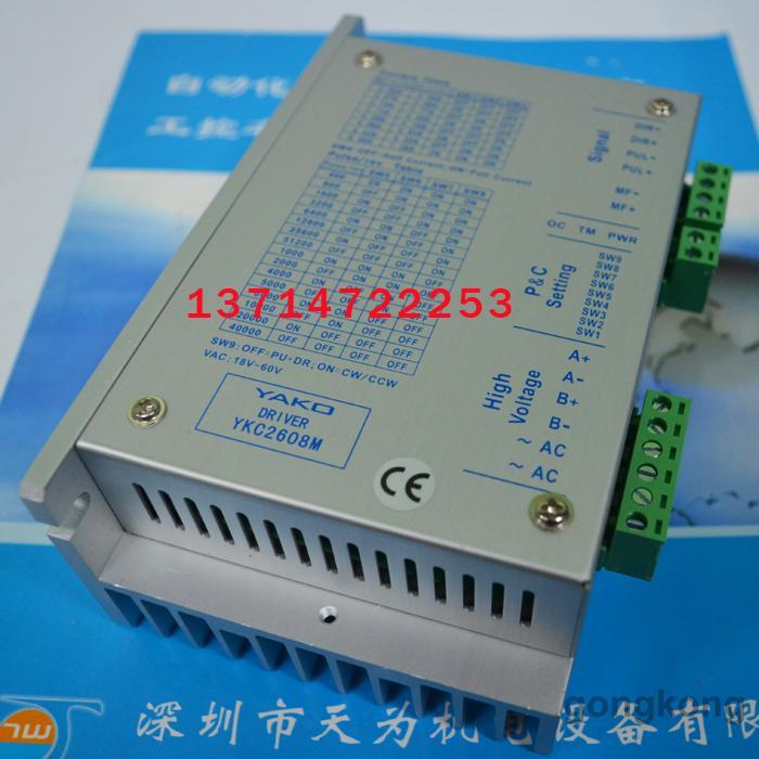 YAKO研控全新原装驱动器YKC2608M