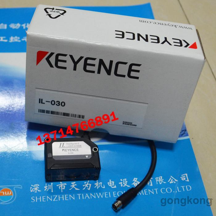 全新原装KEYENCE基恩士激光传感器IL-030