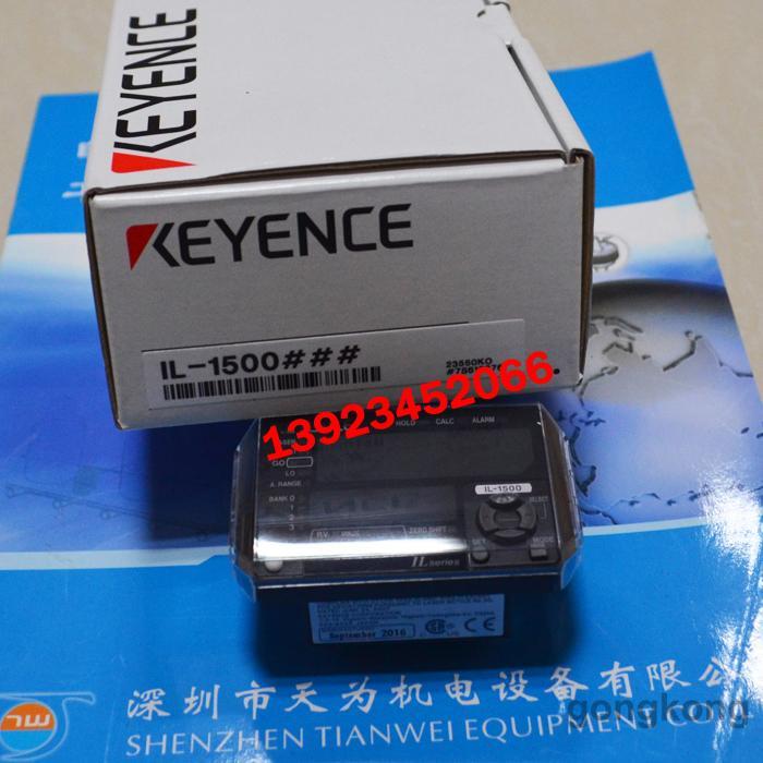 全新原装KEYENCE日本基恩士激光位移传感器IL-1500