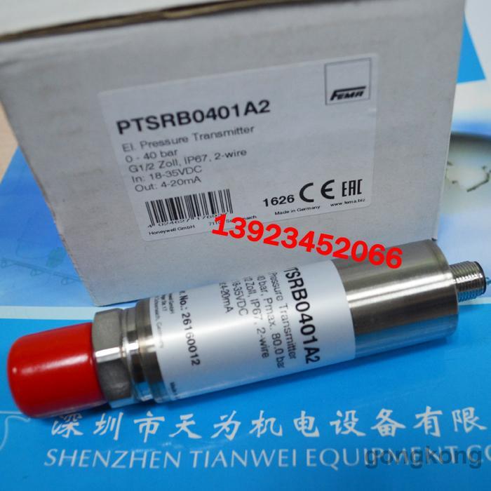 全新原装 美国honeywell霍尼韦尔传感器PTSRB0401A2
