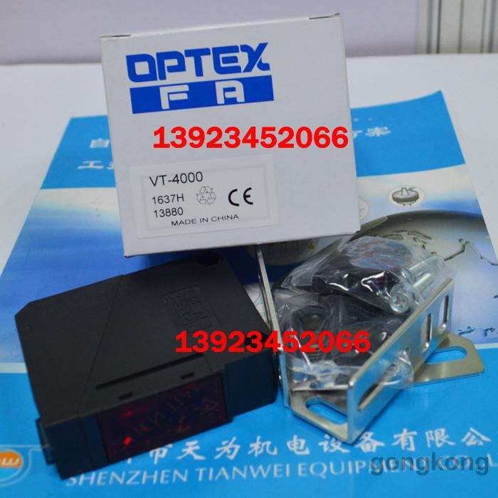 OPTEX日本奥普士光电开关VT-4000