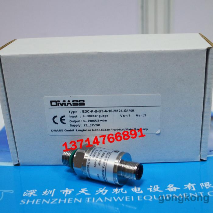 全新原装DMASS压力传感器EDC-K-B-BT-A-10-M124-G1 4A