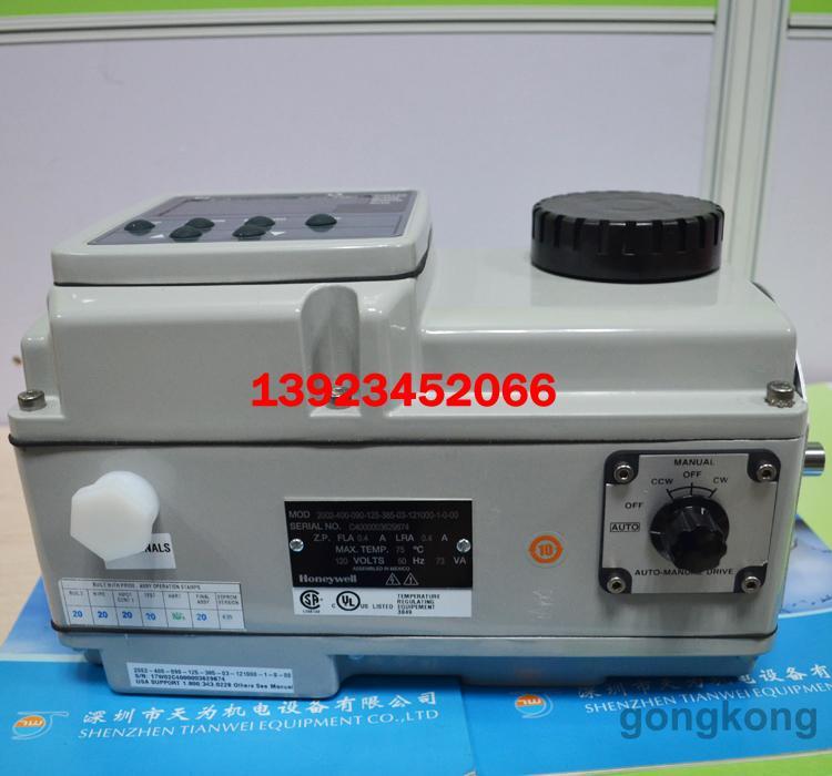 全新原装 2002-400-090-125-385-03-121000-1-0-00 霍尼韦尔马达