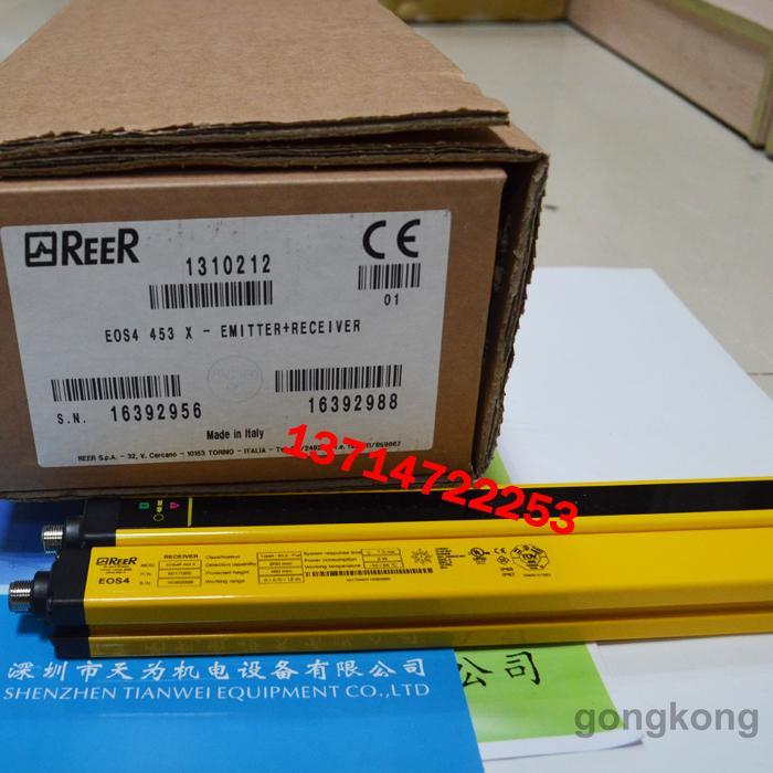 全新原装REER安全光幕E0S4 453 X-EMITTER+RECEIVER