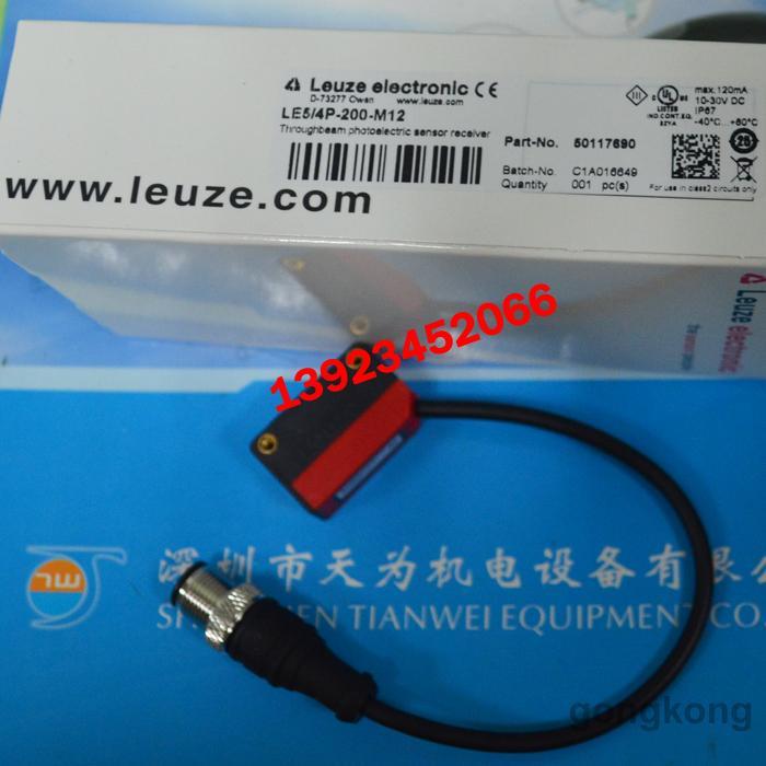 全新原装劳易测LE5-4P-200-M12对射光电传感器