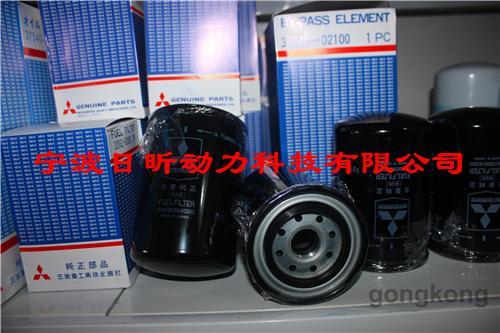哪里有卖三菱SR6 12 16缸柴油机配件与维修保养的师傅