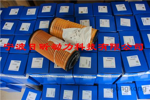 perkins柴油滤芯se429b/4