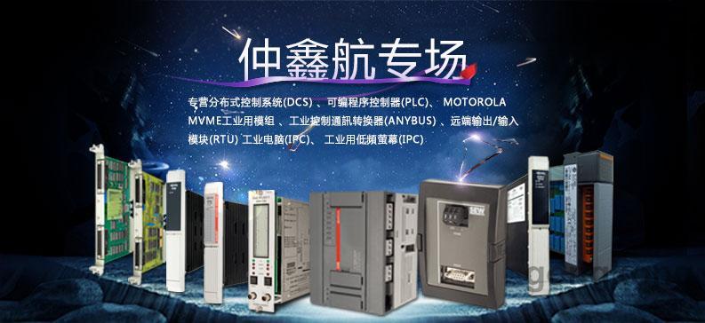 新增SIS系统卡9563-810(图)