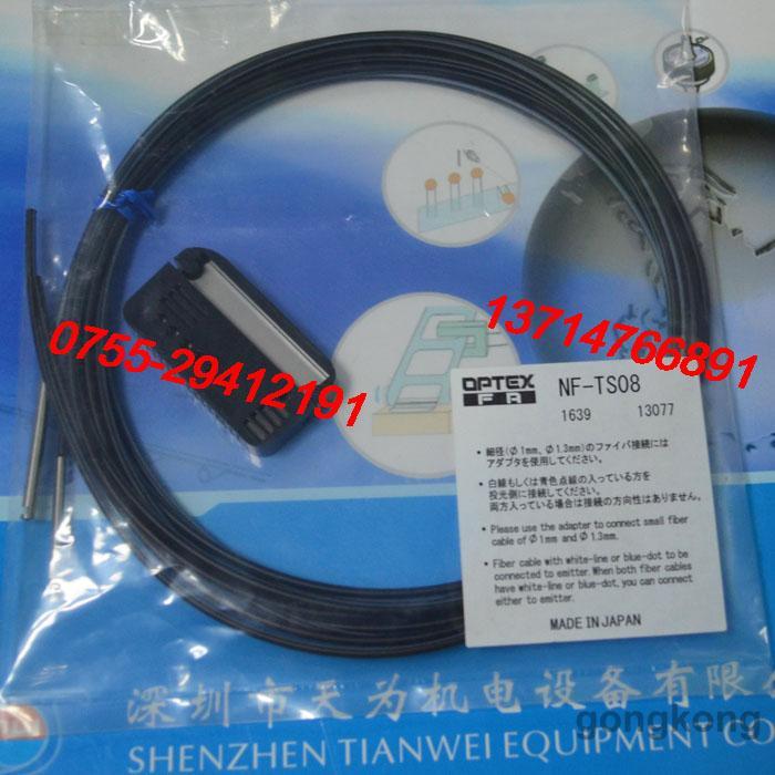 日本奥普士OPTEX光纤传感器NF-TS08