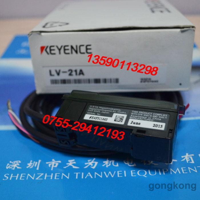 KEYENCE日本基恩士传感器LV-21A