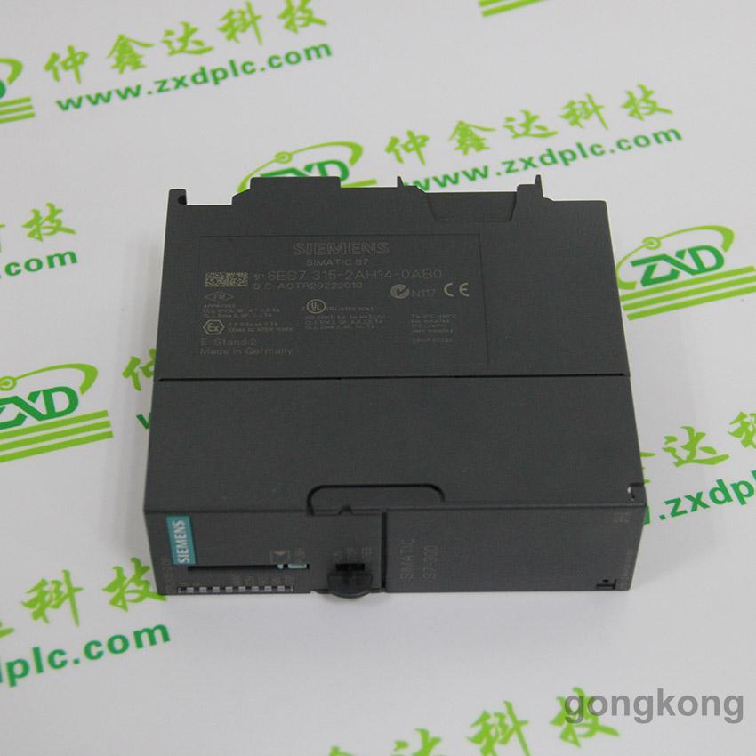 新增UGRMEM-01SNQ72(产品)
