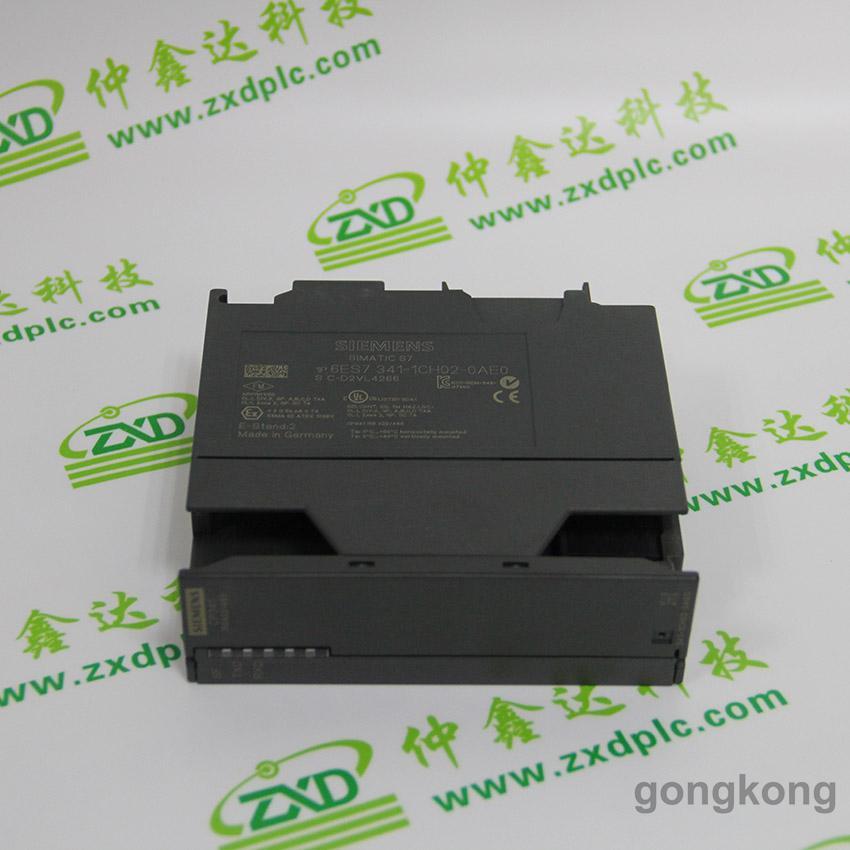 新增USAHEM-01-TL41(产品)