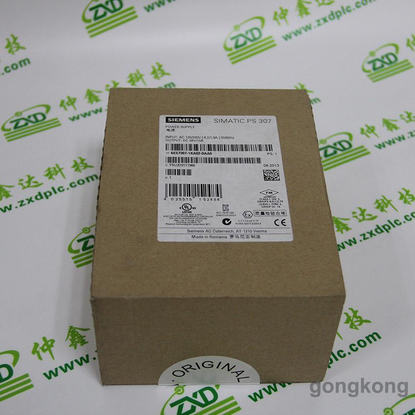 新增YOKOGAWA PW401(产品)