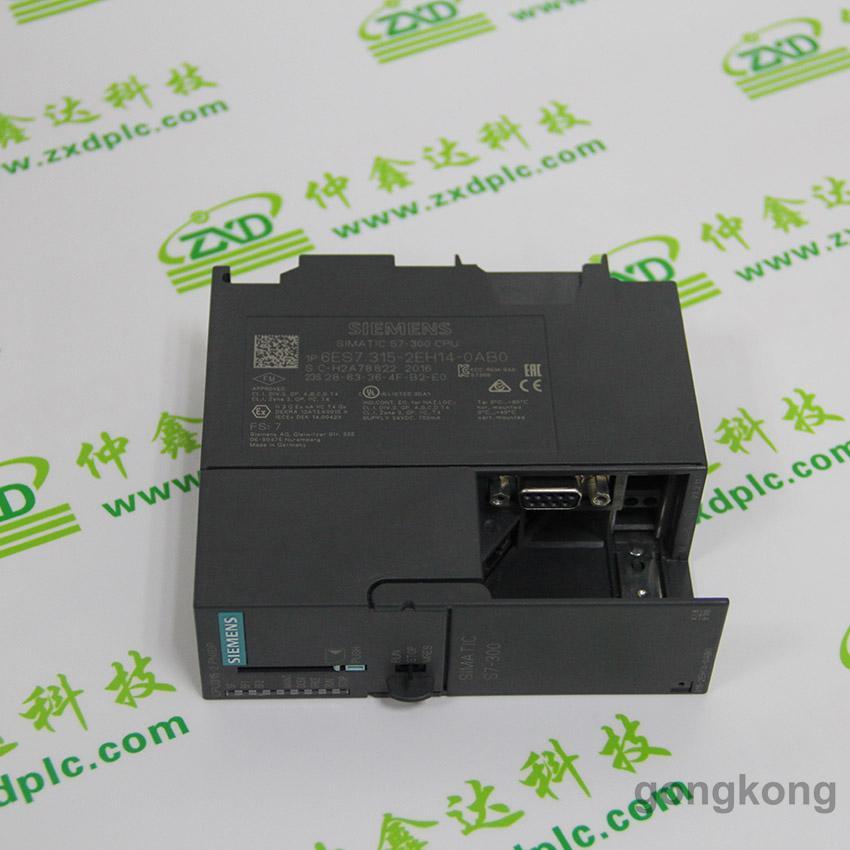 新增CI860 CI860K01 3BSE032444R1卡件(呆萌价)