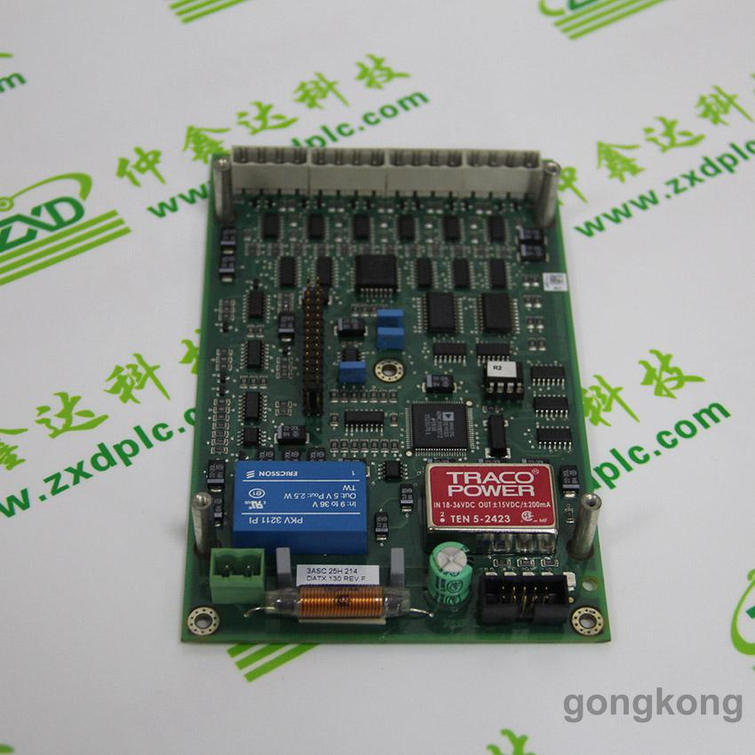 新增CMA112 3DDE300013卡件(呆萌价)