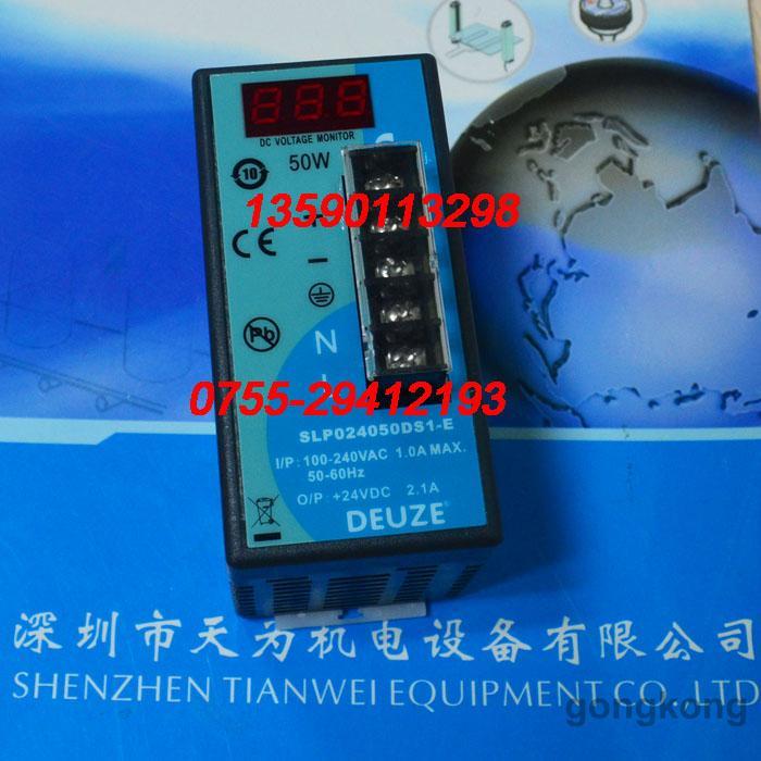 DEUZE德尔兹高性能开关电源SLP024050DS1-E