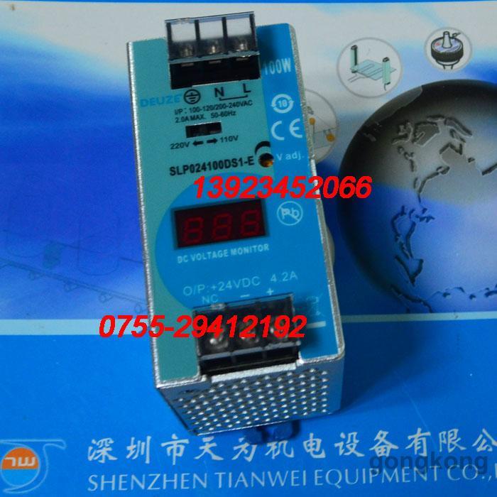 DEUZE德尔兹高性能开关电源SLP024100DS1-E