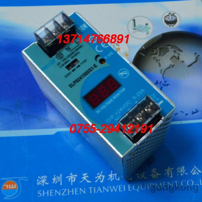 德尔兹DEUZE高性能开关电源SLP024150DS1-E