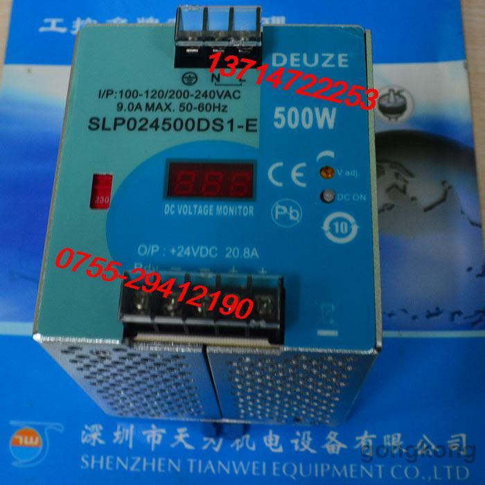 DEUZE德尔兹高性能开关电源SLP024500DS1-E