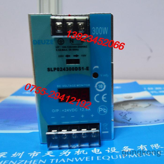 德尔兹DEUZE高性能开关电源SLP024300DS1-E