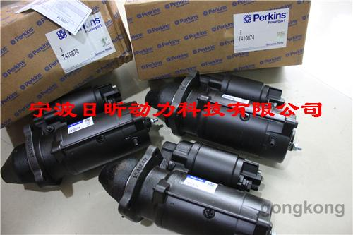 Perkins奥林匹亚4016发电机配件启动马达电机