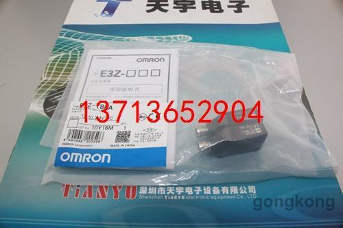 E3Z-T86A光电开关Omron/欧姆龙