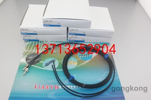 E32-T51光纤传感器日本OMRON欧姆龙