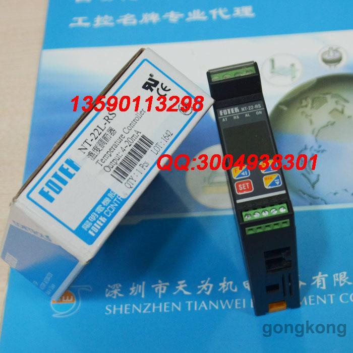 FOTEK台湾阳明温控器NT-22L-RS
