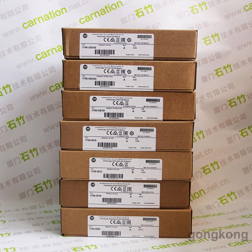 触摸屏配件2711P-RP1  低价出售