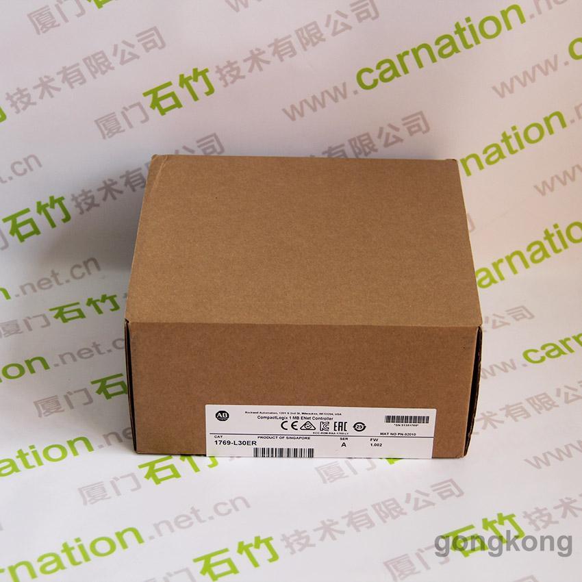 AB1756-ENBT  现货低价