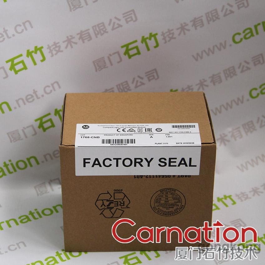 3HAC027625-001全新原装 低价出售