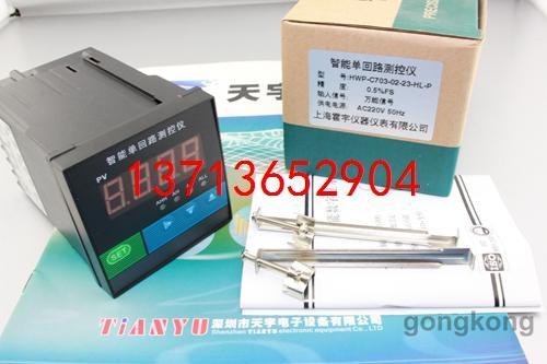 HWP-C703-02-23-HL-P 智能单回路测控仪 霍宇